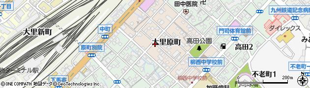 福岡県北九州市門司区大里原町周辺の地図