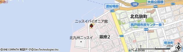 ニッスイマリン工業株式会社 本社戸畑事業所 資機材営業部周辺の地図
