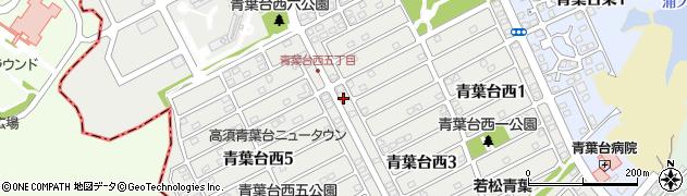 福岡県北九州市若松区青葉台西周辺の地図
