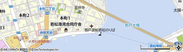 三池物産株式会社 北九州営業所周辺の地図