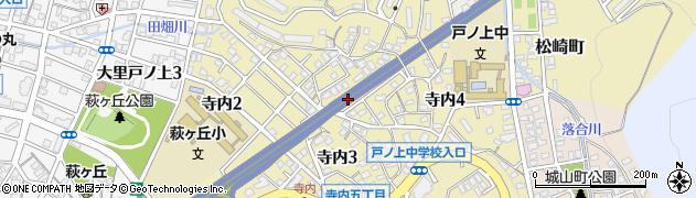 福岡県北九州市門司区寺内周辺の地図