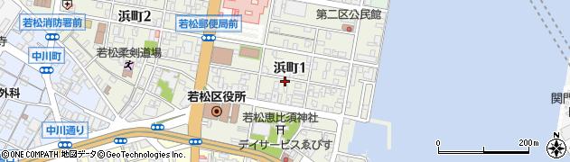 福岡県北九州市若松区浜町周辺の地図