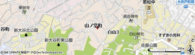 福岡県北九州市若松区山ノ堂町周辺の地図