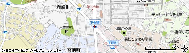 小石橋周辺の地図