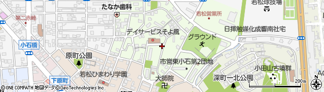 福岡県北九州市若松区東小石町周辺の地図