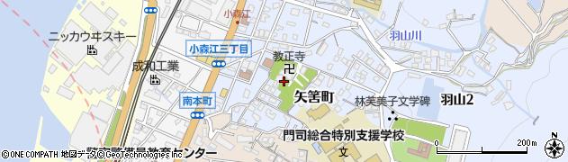 福岡県北九州市門司区矢筈町周辺の地図