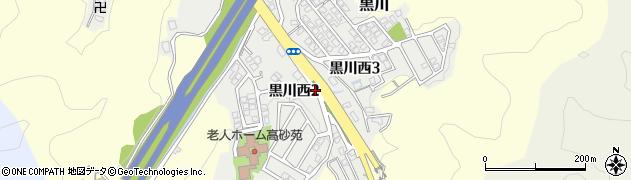 福岡県北九州市門司区黒川西周辺の地図