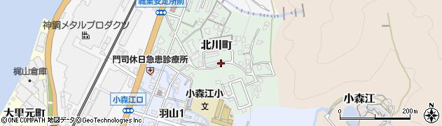 福岡県北九州市門司区北川町周辺の地図