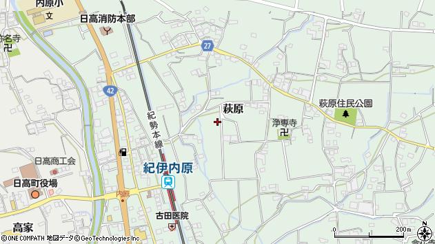 〒649-1202 和歌山県日高郡日高町萩原の地図