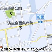 愛媛県西条市新田市塚