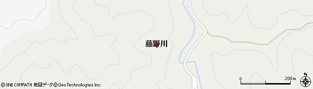 和歌山県日高川町(日高郡)藤野川周辺の地図