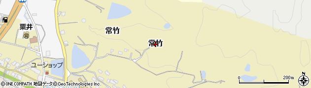愛媛県松山市常竹周辺の地図