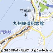 JR九州門司港駅