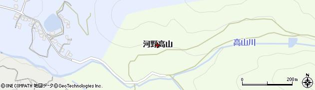 愛媛県松山市河野高山周辺の地図