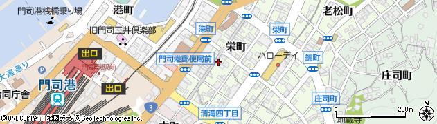 福岡県北九州市門司区栄町周辺の地図