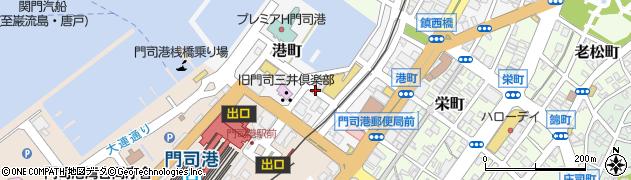 福岡県北九州市門司区港町周辺の地図