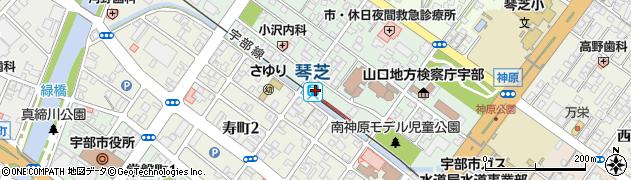 山口県宇部市周辺の地図