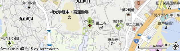 中山寺周辺の地図