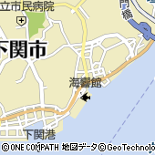 山口県下関市