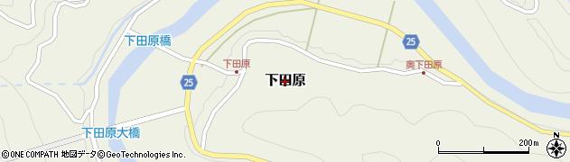 和歌山県日高川町(日高郡)下田原周辺の地図
