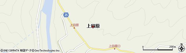 和歌山県日高川町(日高郡)上田原周辺の地図