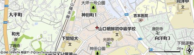 山口県下関市神田町周辺の地図