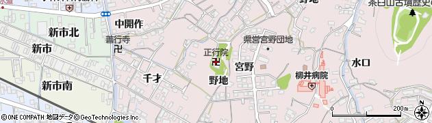 正行院周辺の地図