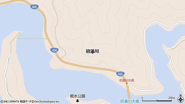 〒644-1231 和歌山県日高郡日高川町初湯川の地図