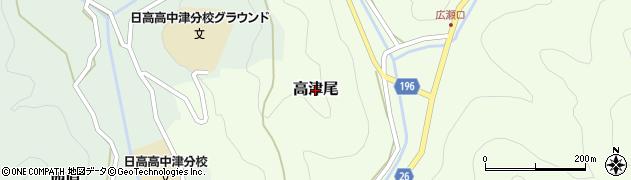 和歌山県日高川町(日高郡)高津尾周辺の地図