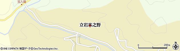 愛媛県松山市立岩米之野周辺の地図