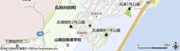 山口県下関市長府浜浦南町周辺の地図