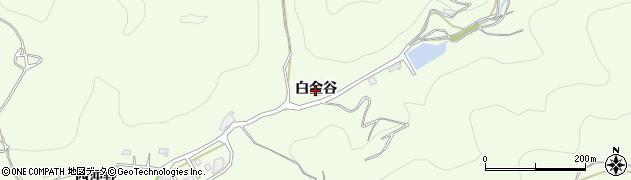 徳島県徳島市飯谷町(白金谷)周辺の地図