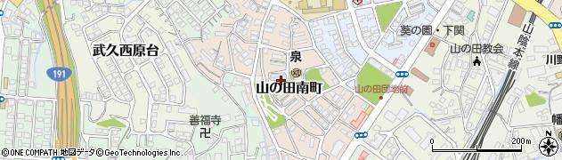 山口県下関市山の田南町周辺の地図