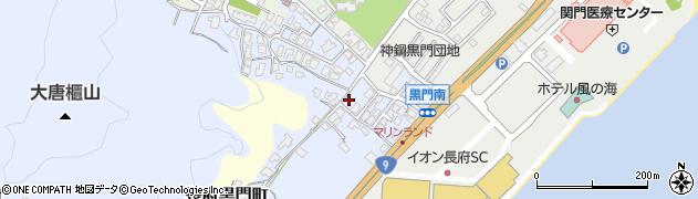 山口県下関市長府黒門南町周辺の地図