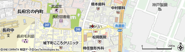 山口県下関市長府中浜町周辺の地図