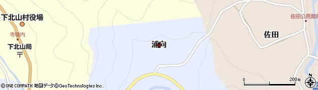 奈良県下北山村(吉野郡)浦向周辺の地図