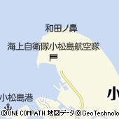 海上自衛隊小松島航空基地