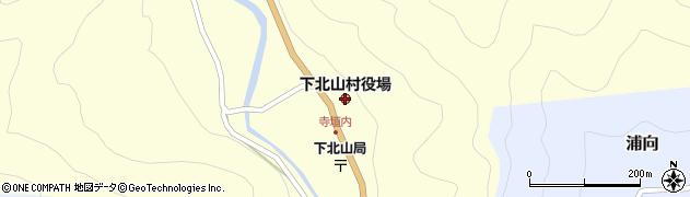 下北山村役場周辺の地図