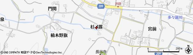 徳島県徳島市渋野町(杉ノ露)周辺の地図