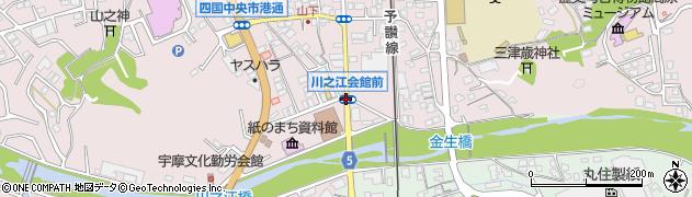 川之江会館前周辺の地図