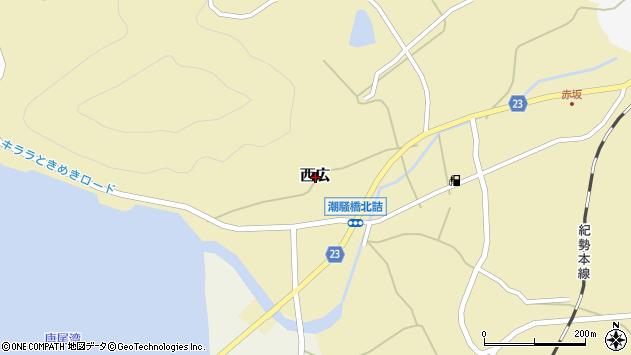 〒643-0074 和歌山県有田郡広川町西広の地図