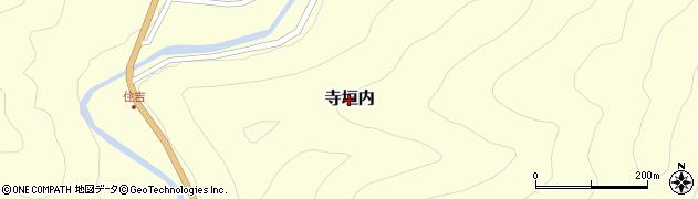 奈良県下北山村(吉野郡)寺垣内周辺の地図