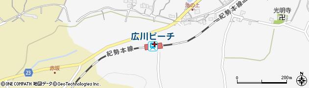 和歌山県有田郡広川町周辺の地図