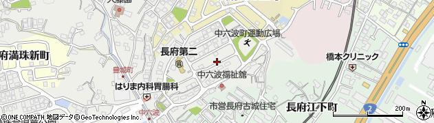 山口県下関市長府中六波町周辺の地図