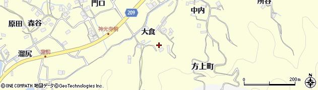 徳島県徳島市方上町(大食)周辺の地図