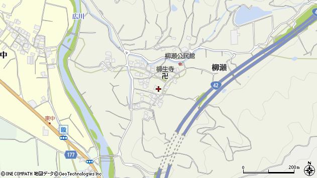 〒643-0061 和歌山県有田郡広川町柳瀬の地図