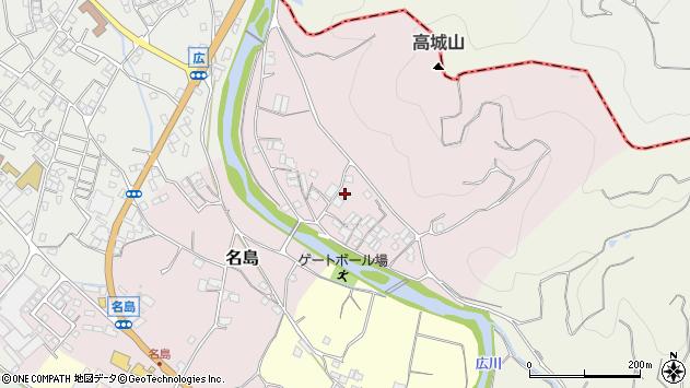 〒643-0066 和歌山県有田郡広川町名島の地図
