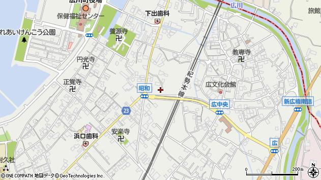 〒643-0071 和歌山県有田郡広川町広の地図