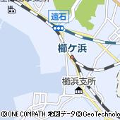 帝人株式会社徳山事業所