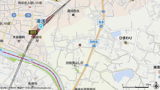 〒643-0003 和歌山県有田郡湯浅町別所の地図